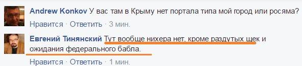 """Радиостанция """"Голос Донбасса"""" начала вещание на юге Донецкой области - Цензор.НЕТ 811"""