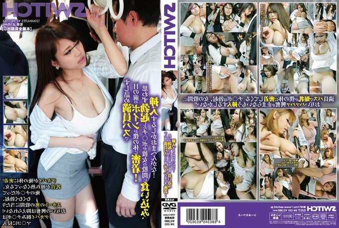 Packed Bus Close Contact Sex -  http://www.japansexvideo.info/packed-bus-close-contact-sex/…  https://pic.twitter.com/hNnV6Sypl7