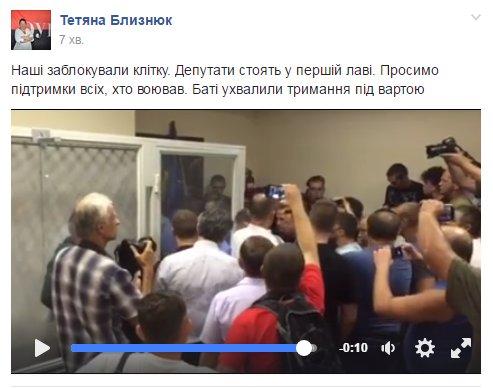 """Экс-комбат """"Айдара"""" Мельничук заказал это дело, и проплатил военной прокуратуре, и судье, - Лихолит - Цензор.НЕТ 2935"""