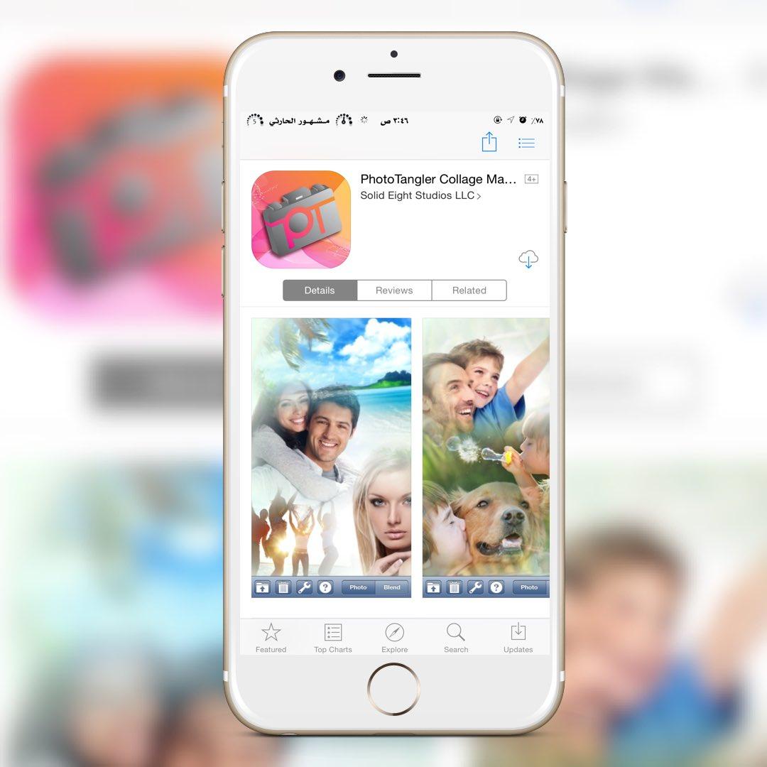 عالم الايفون Sur Twitter للايفون من افضل تطبيقات دمج الصور بدون فواصل Phototangler Collage Maker Https T Co Jklpkbeizg