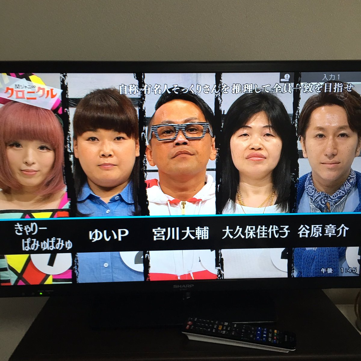そっくり さん テレビ