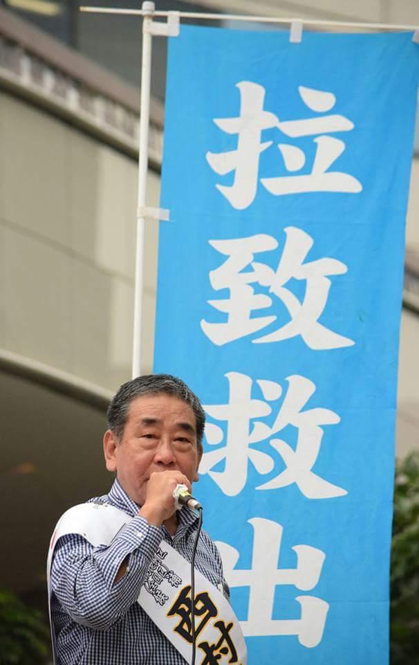 #参院選比例代表  #日本のこころを大切にする党   #西村真悟  @tokyooffice3   宜しくお願い致します! #拉致被害者全員奪還  https://t.co/MDpi3dPytk