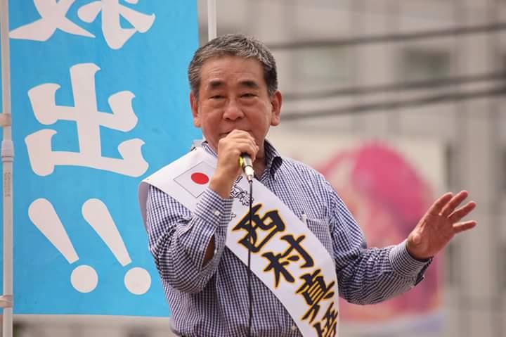 #参院選比例代表  #日本のこころを大切にする党   #西村真悟  @tokyooffice3   宜しくお願い致します。 https://t.co/MDpi3dPytk https://t.co/k1FrxCp2Jb