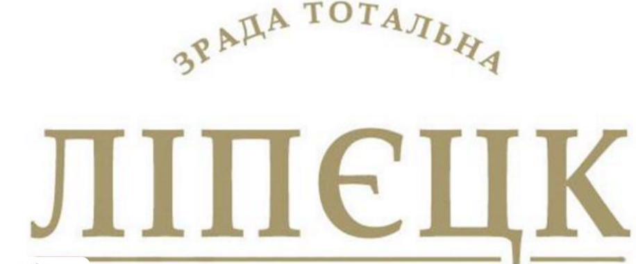 """Радиостанция """"Голос Донбасса"""" начала вещание на юге Донецкой области - Цензор.НЕТ 1973"""