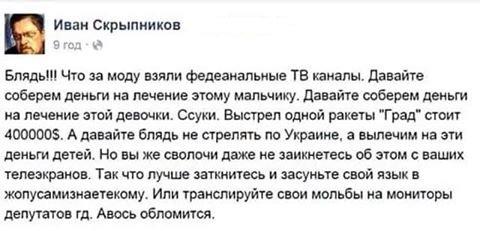 """Одному из фигурантов """"газового дела Онищенко"""" надели браслет слежения и обязали внести 5 млн грн залога, - НАБУ - Цензор.НЕТ 195"""