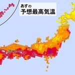 灼熱の日本!今年も全国的に猛暑なのか、最高気温更新中!