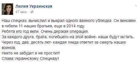 Российские оккупанты привлекают в свои ряды заключенных с Донбасса, - Минобороны Украины - Цензор.НЕТ 9539