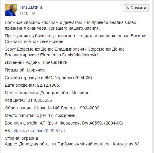 Тайник с арсеналом оружия обнаружен на Луганщине в доме высокопоставленного чиновника времен Януковича, - СБУ - Цензор.НЕТ 8173