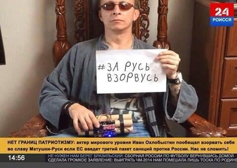 Террористы проводят перегруппировку военной техники и живой силы на Донбассе, - ИС - Цензор.НЕТ 2284