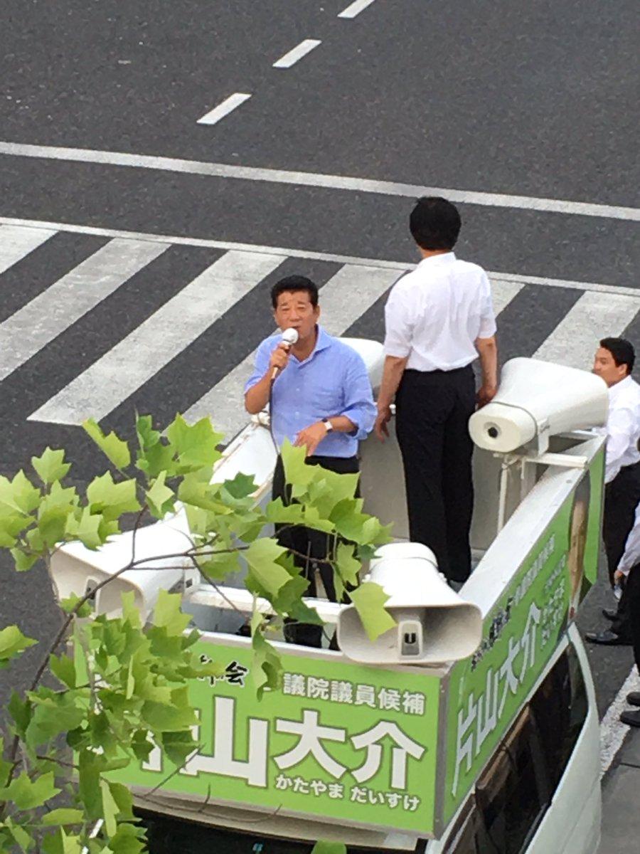 JR尼崎駅の松井一郎代表を迎えての街頭演説会、無事に終わりました❗️たくさんの方に聞いて頂きました。片山大介をどうぞよろしくお願い致します❗️ #おおさか維新の会  #松井一郎  #片山大介 https://t.co/6OZC3gncG4