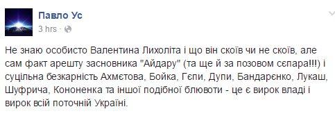 Тайник с арсеналом оружия обнаружен на Луганщине в доме высокопоставленного чиновника времен Януковича, - СБУ - Цензор.НЕТ 3666
