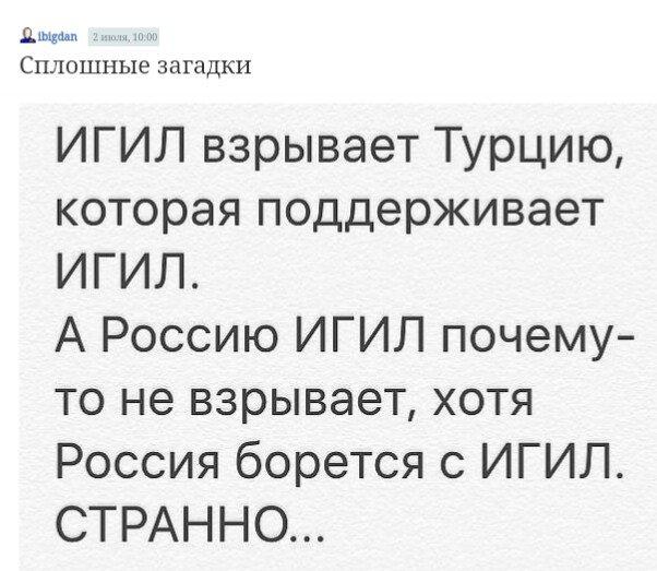 """Боевик """"ДНР"""", причастный к убийству 10 военнослужащих ВСУ, арестован на Донетчине, - ГПУ - Цензор.НЕТ 1894"""