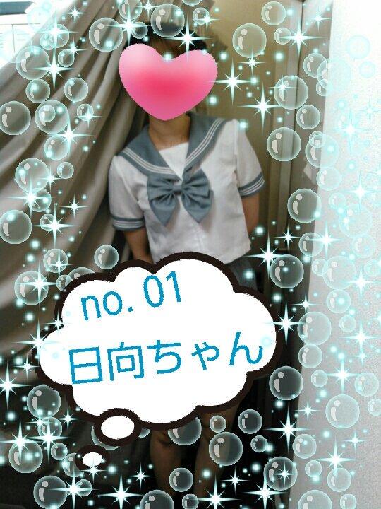 新宿歌舞伎町ピンサロ にゃんパラ No.01:日向ちゃん