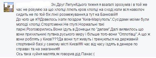 Порошенко уполномочил Авакова на подписание Соглашения между Украиной и Европейским полицейским офисом - Цензор.НЕТ 9924