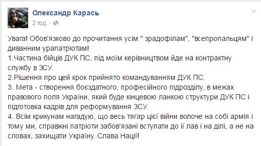 На саммите НАТО в Варшаве будет одобрен пакет помощи Украине, - Порошенко - Цензор.НЕТ 6844