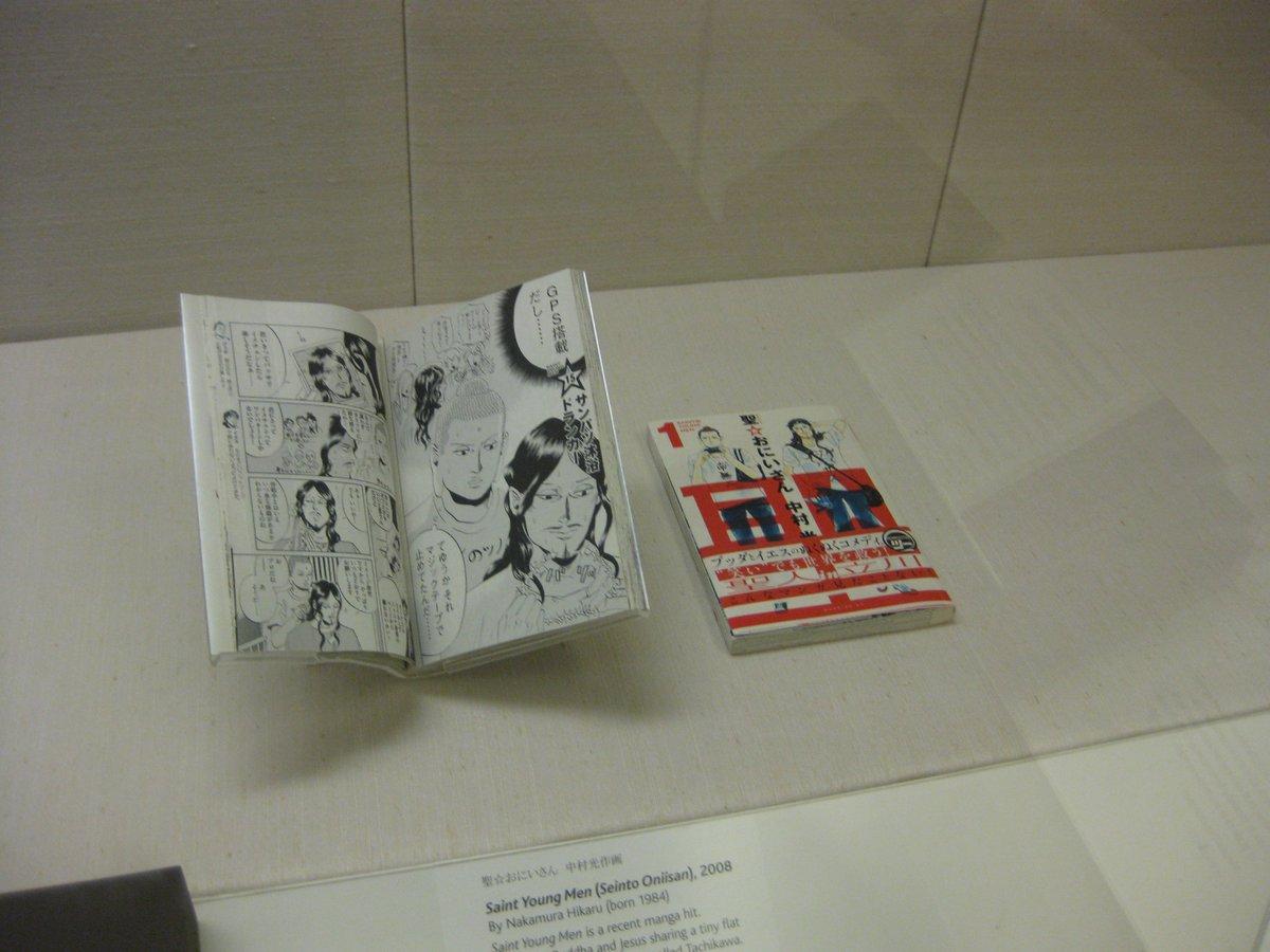 大英博物館行ってみ…聖☆おにいさん飾ってあるから… pic.twitter.com/2Rjfxa4w9M