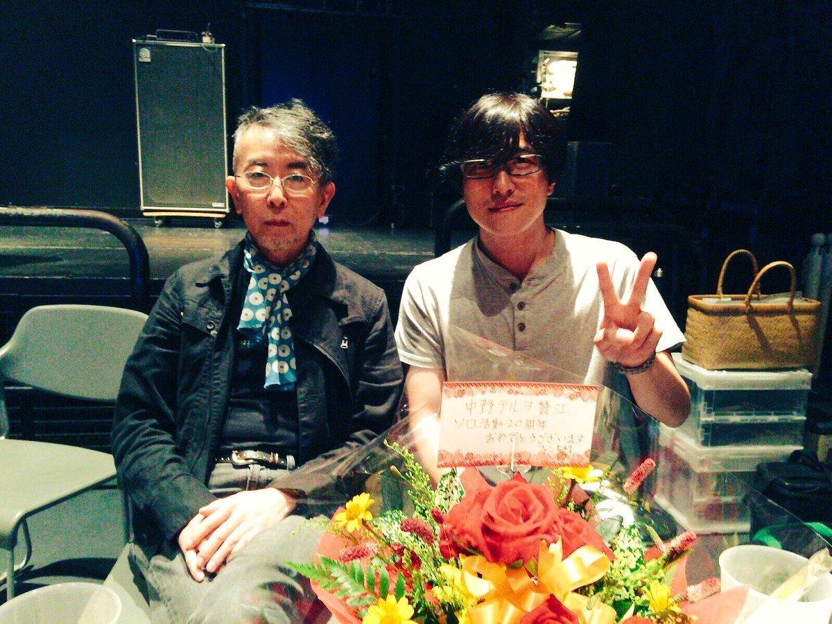 20周年記念ツアー最終公演、無事に終わりました!たくさんの方にご来場いただき、本当にありがとうございました!名阪も含めて感想、ネタバレ、がんがんツイートしちゃってください〜! 打ち上げにてPOLYSICSのハヤシさんと。 https://t.co/W1C7PcYAam