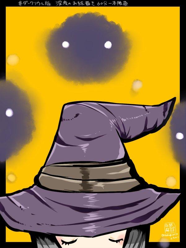 お題:魔法/探究者   追 う も の 。   #ダークソウル版深夜のお絵描き60分一本勝負 https://t.co/9DS9AoZIvP