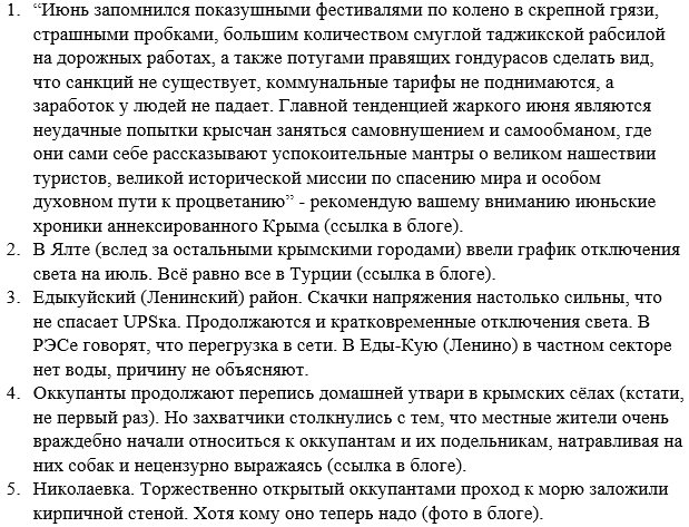 Порошенко назначил Воронченко командующим Военно-Морскими Силами ВСУ - Цензор.НЕТ 7715