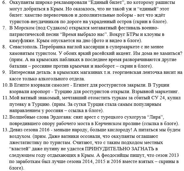 Порошенко назначил Воронченко командующим Военно-Морскими Силами ВСУ - Цензор.НЕТ 85