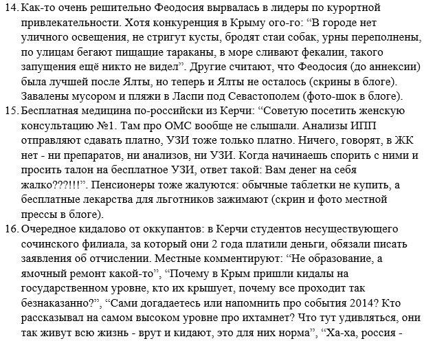 Порошенко назначил Воронченко командующим Военно-Морскими Силами ВСУ - Цензор.НЕТ 7358
