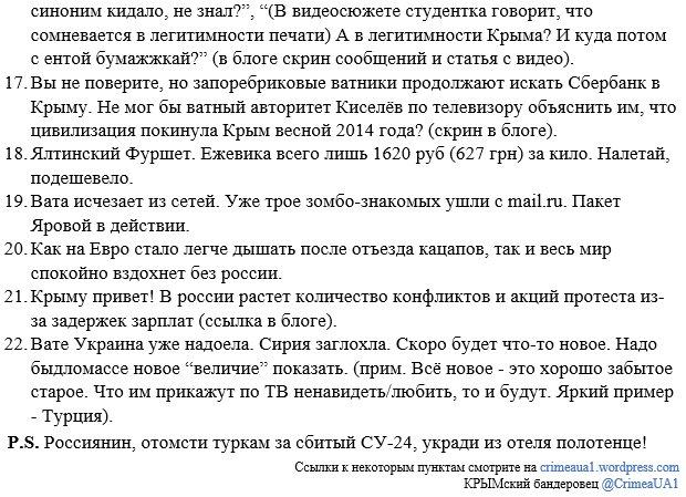 Порошенко назначил Воронченко командующим Военно-Морскими Силами ВСУ - Цензор.НЕТ 1281
