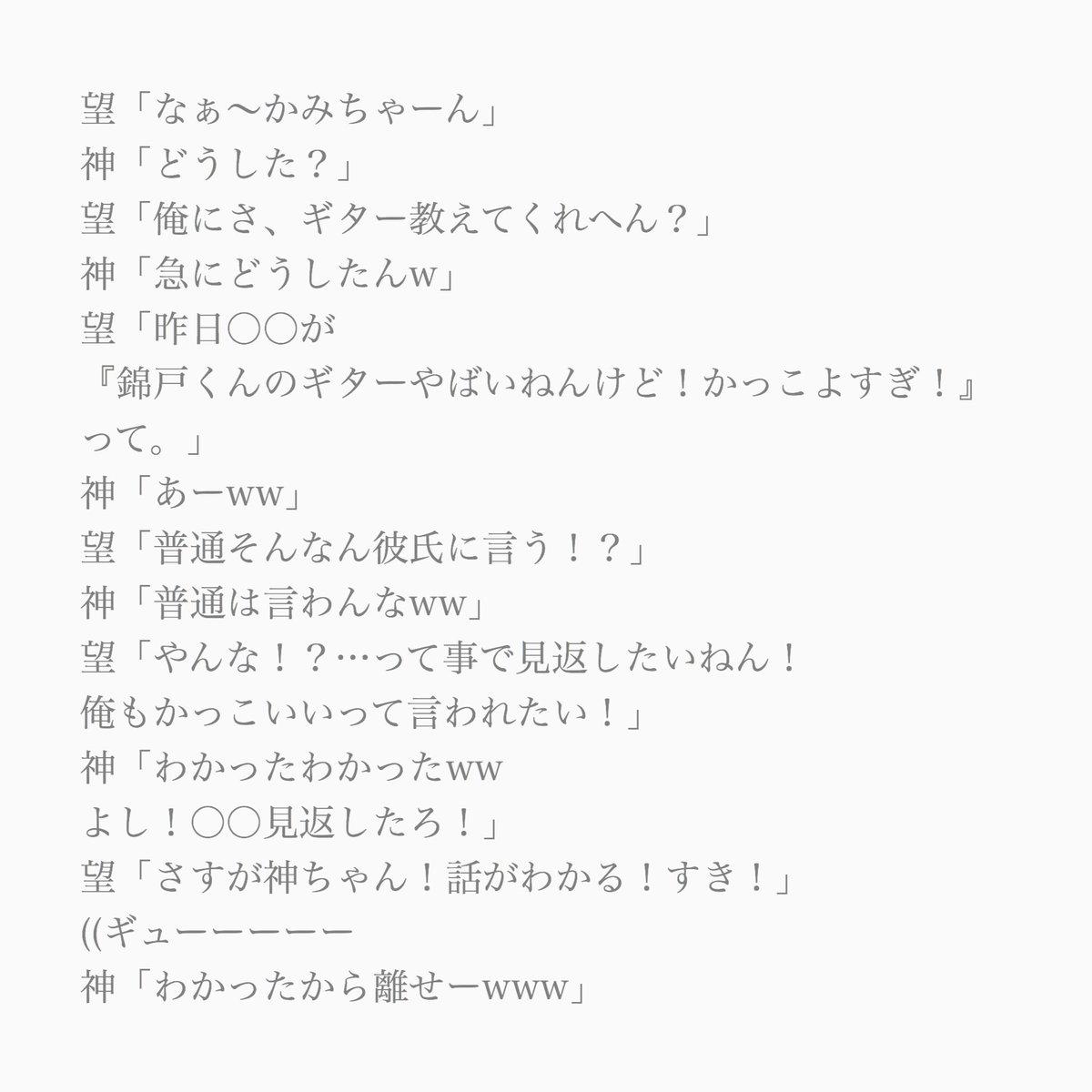 きまぐれ妄想族 (@kimagure_msz)...