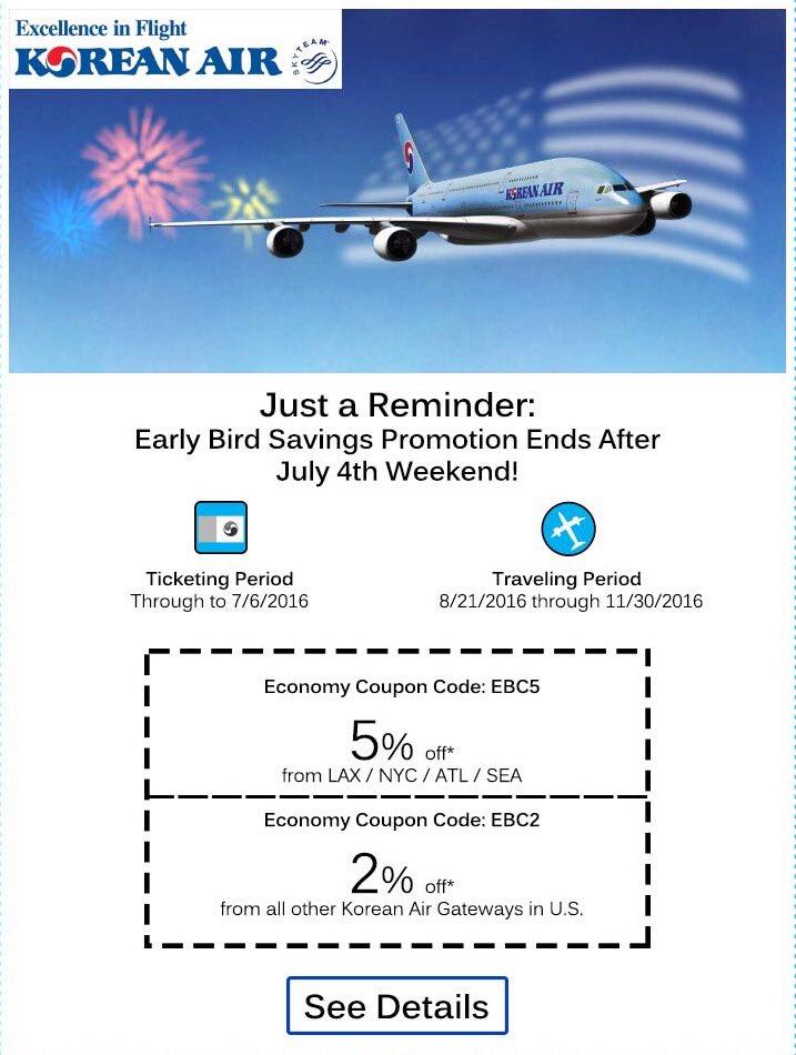 korean air promotion coupon code