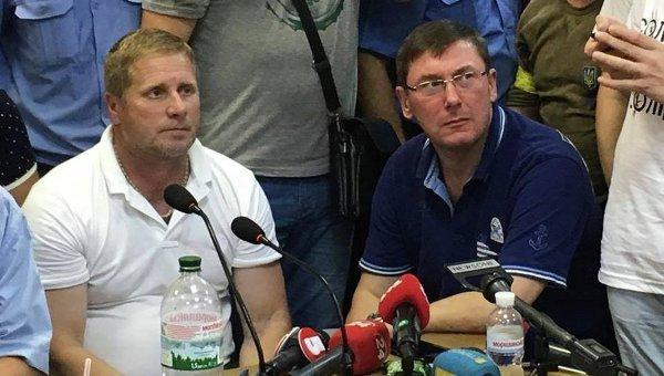 Суд назначил главврачу СЭС Протасу залог в размере 413 тыс. гривен - Цензор.НЕТ 9537