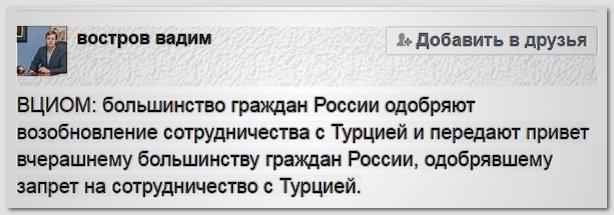 Террористы 69 раз обстреливали украинские позиции на Донбассе: применялась запрещенная артиллерия и минометы, - штаб АТО - Цензор.НЕТ 4687