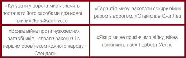 """""""Народных героев Украины"""" наградили в Николаеве: """"Мы воюем не за правительство, а за своих детей, жен, родителей, за народ"""" - Цензор.НЕТ 7333"""