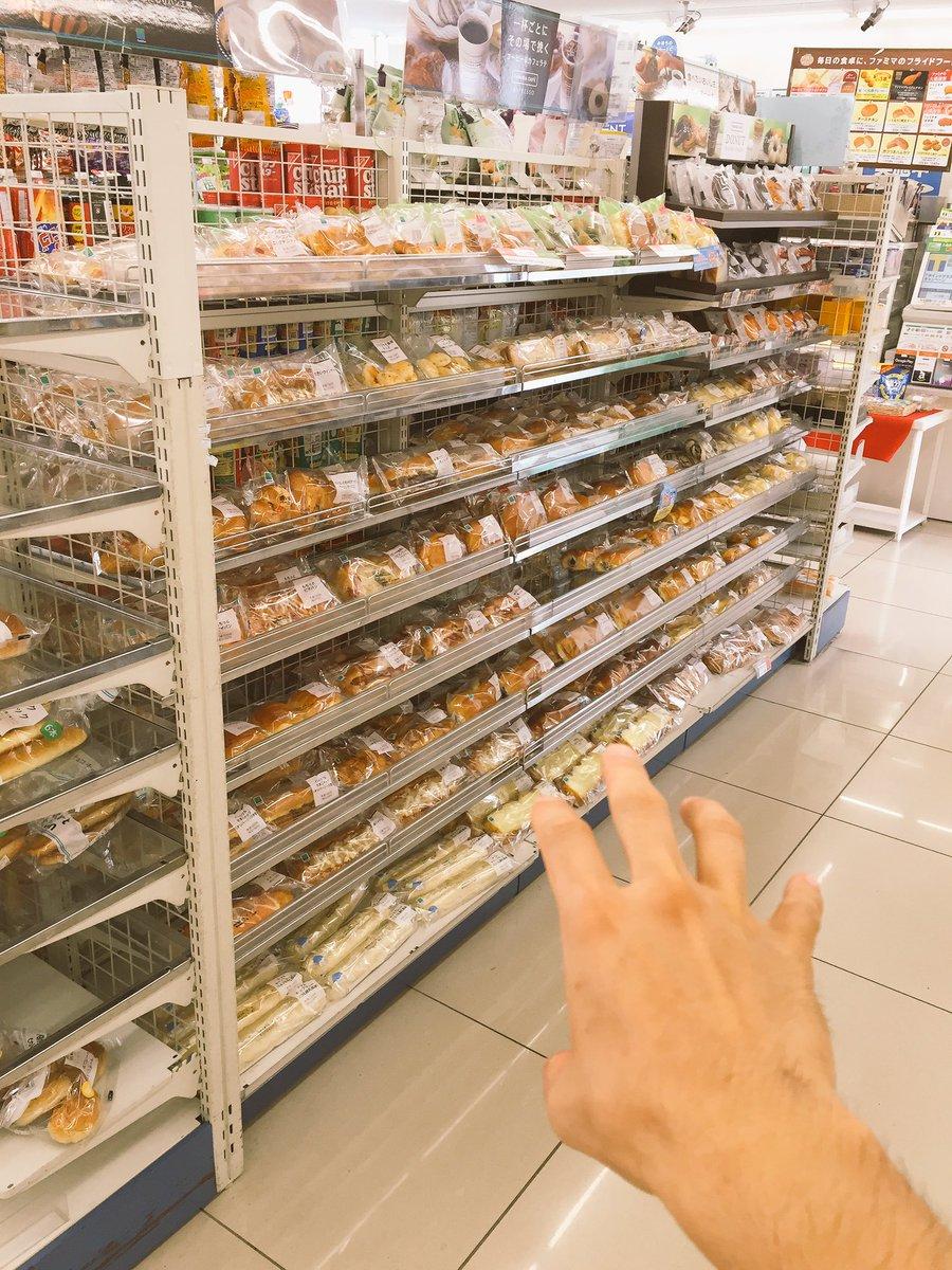 京都大作戦に向かう途中でコンビニに寄った。ライブ、ライブ、と思いながら歩いてたら無意識にパンコーナーの前に立ってた。  今日はPANの出番ないから!!!  こんな職業病もあるんやで〜〜っっ https://t.co/RZhZlJJSLN