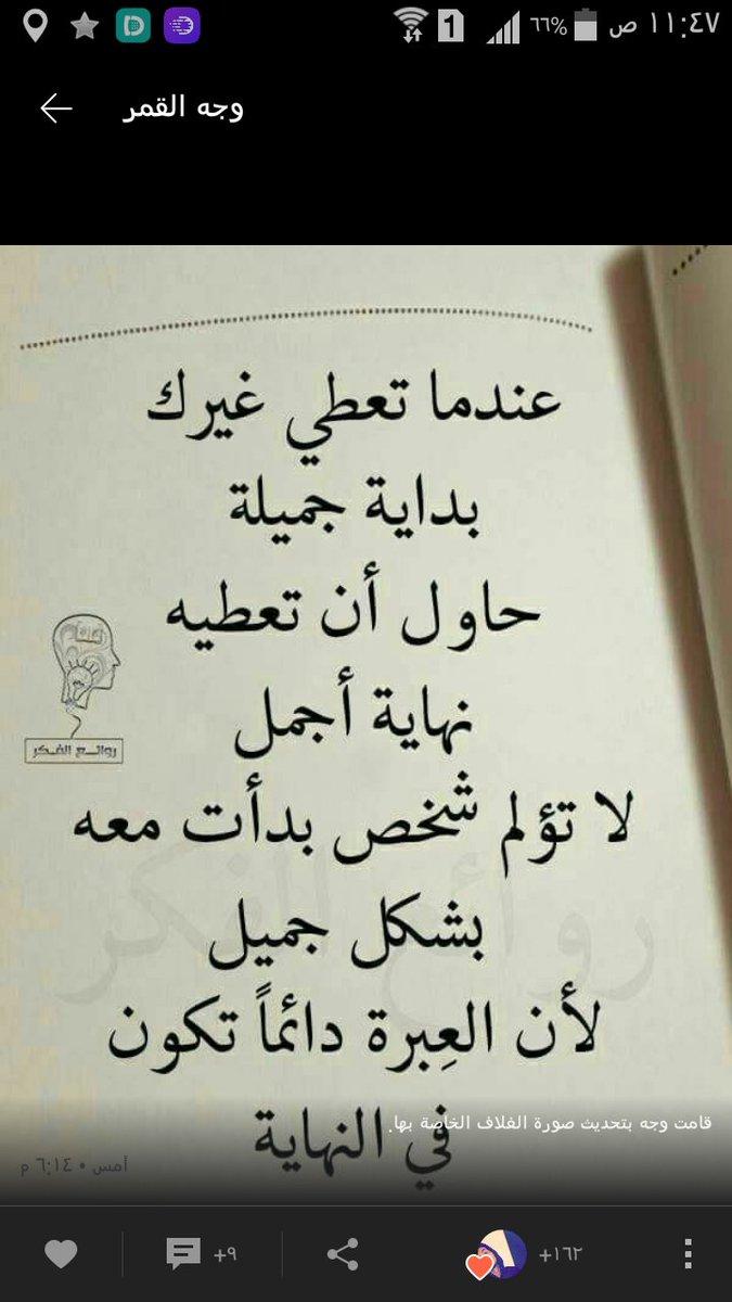كفاني عذاب Abda1113 Twitter