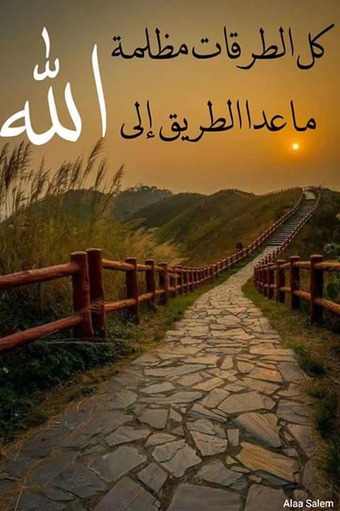 Ghazi G F Twitterren نور على نور يهدي الله لنوره من يشاء