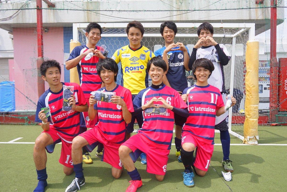 FCイストル - FC Istres - Japan...