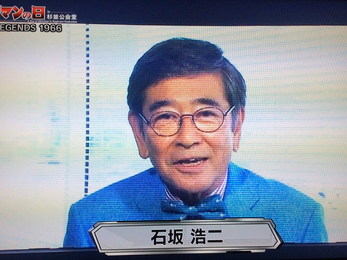 """ヤオキン【公式】かきもと やおき Twitterissä: """"ウルトラマンの日in ..."""