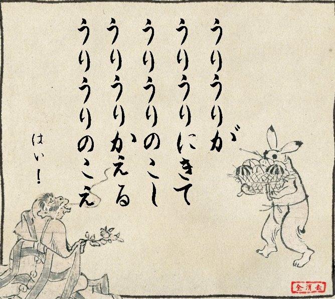 真田丸】第26回 瓜売 - Togetter...
