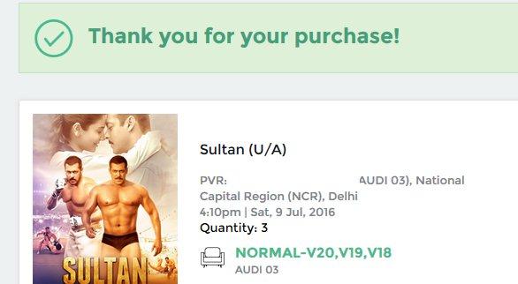Can't wait to watch #Sultan @BeingSalmanKhan https://t.co/QKb3MP38PA