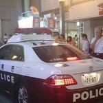 【事件】山田太郎参議院議員、秋葉原で演説中に暴漢襲撃 1人負傷