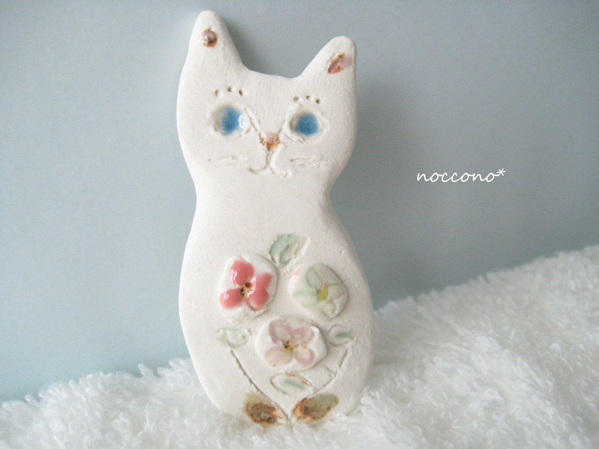 猫ちゃんアクセサリーが可愛すぎる♡オススメ素材3選♪