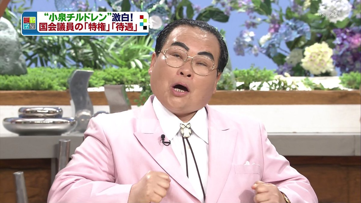 アイドルマスターピンクダイヤモンド765 #アイマス楽曲に全く関係ない画像を添える https://t.co/lZXOmHhefr