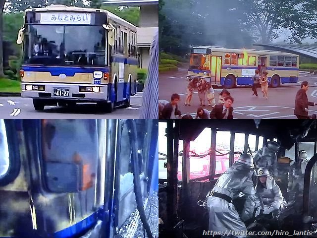 ドラマで、昔の阪東バスみたいなカラーの神奈中7Eが爆発炎上してるから、どうせCGだろ…って思ったら、本当に燃やしてやがる。 https://t.co/Fr5sGYsgPv