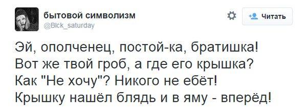Сегодня существует замкнутая коррупционная система распределения богатств недр Украины, - Семерак - Цензор.НЕТ 7121