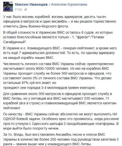 Для кораблей ВМС развели мосты в Николаеве. Посмотреть на редкостное явление приходили целыми семьями - Цензор.НЕТ 5964