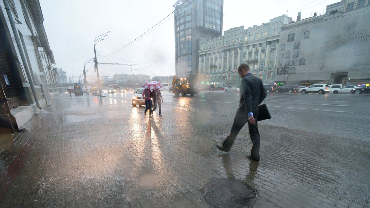 изза чего в москве идут такие сильные дожди состав термобелья