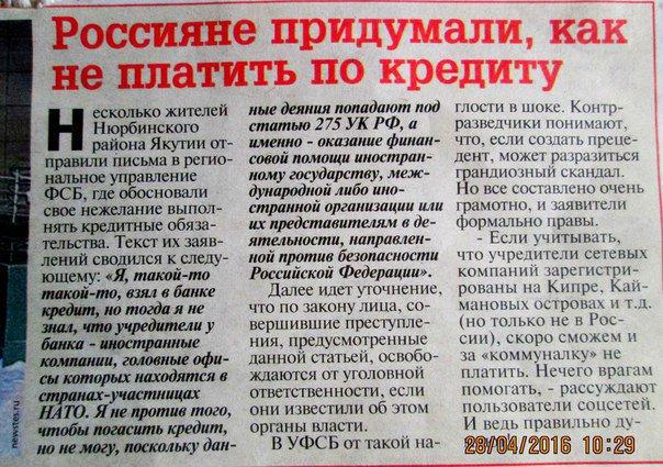 Боевики не пустили наблюдателей к мосту в Станице Луганской, - ОБСЕ - Цензор.НЕТ 1914
