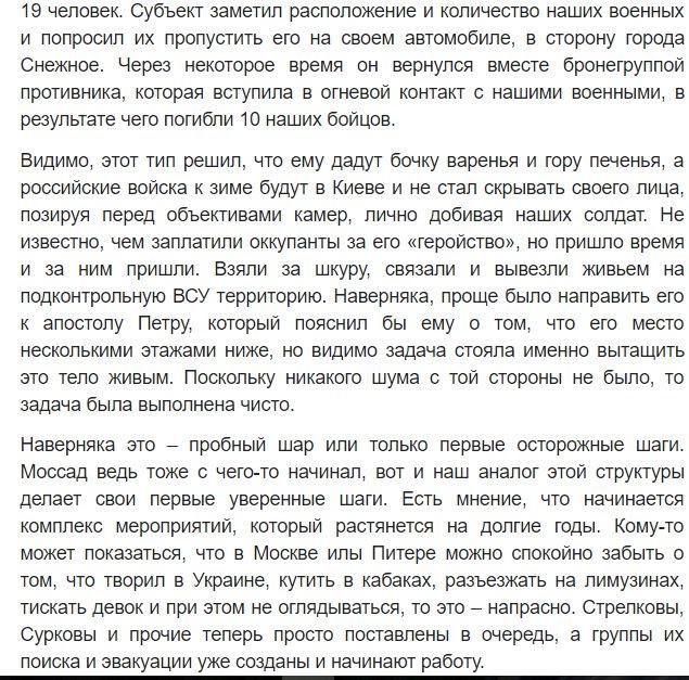 Совбез ООН не смог адекватно отреагировать на кризис в Украине, - МИД - Цензор.НЕТ 247