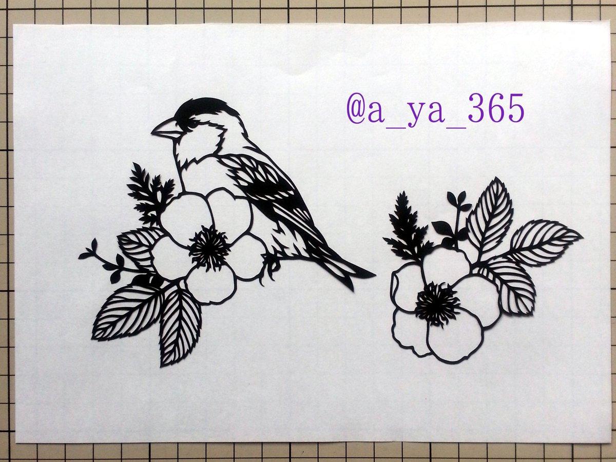 切り絵作家gardenの草花と動物の切り絵図案集 Hashtag On Twitter