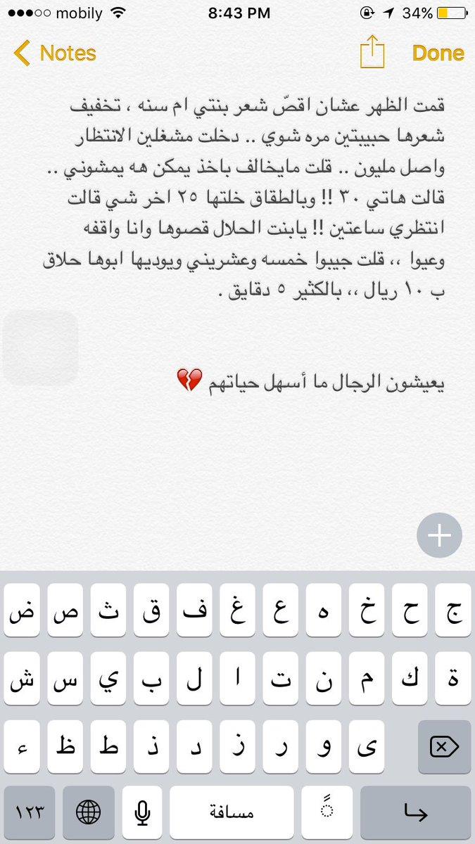 @rico4_ وعلى فكره للحين نايمه من صكة شموس الظهر