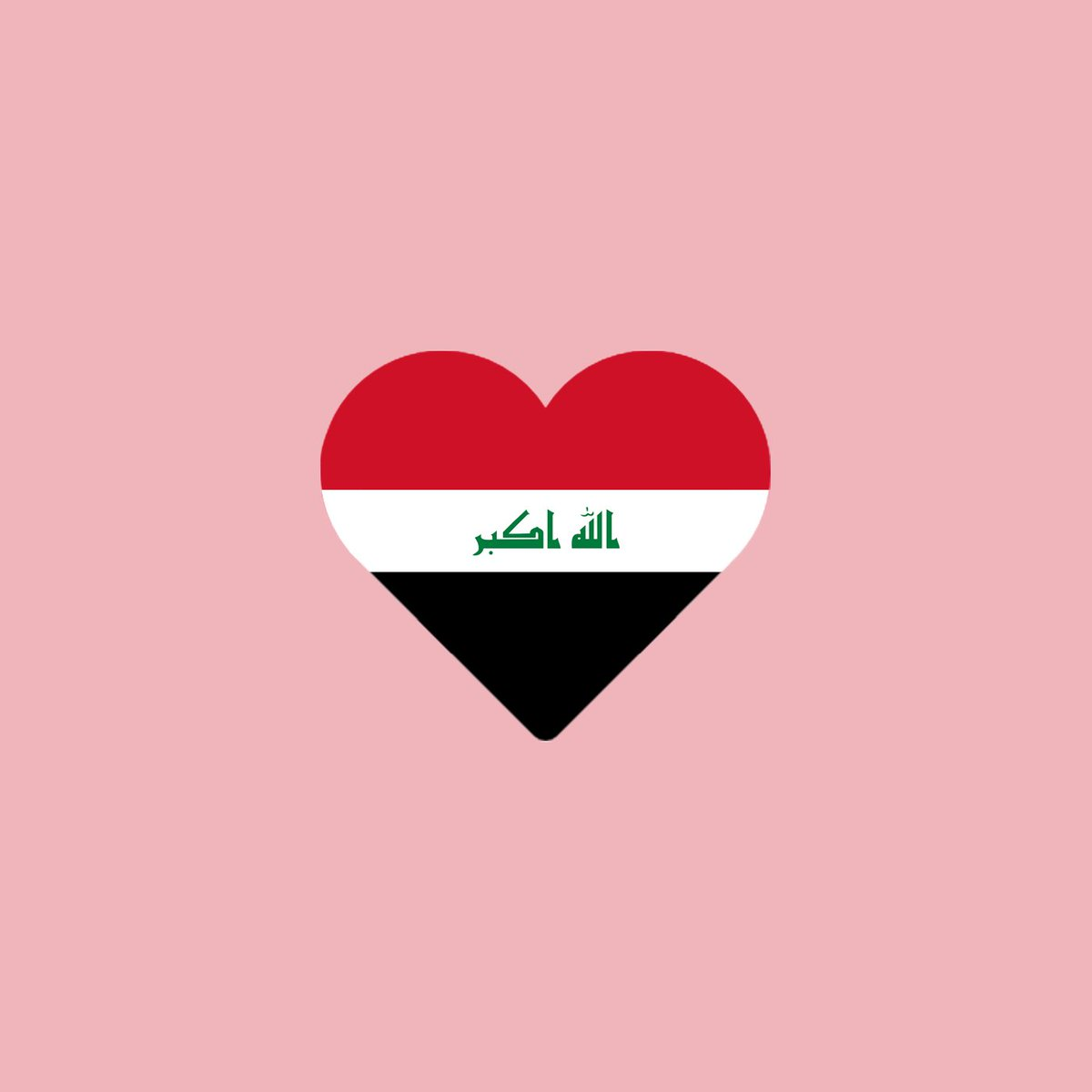 Our hearts go out to Baghdad, Iraq where at least 125 people were killed by two bombs claimed by IS militants.
